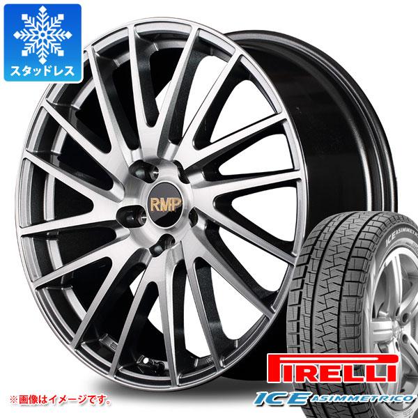 スタッドレスタイヤ ピレリ アイスアシンメトリコ 235/45R18 98Q XL & RMP 016F 8.0-18 タイヤホイール4本セット 235/45-18 PIRELLI ICE ASIMMETRICO