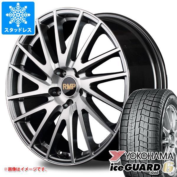 スタッドレスタイヤ ヨコハマ アイスガードシックス iG60 245/45R19 98Q & RMP 016F 8.0-19 タイヤホイール4本セット 245/45-19 YOKOHAMA iceGUARD 6 iG60