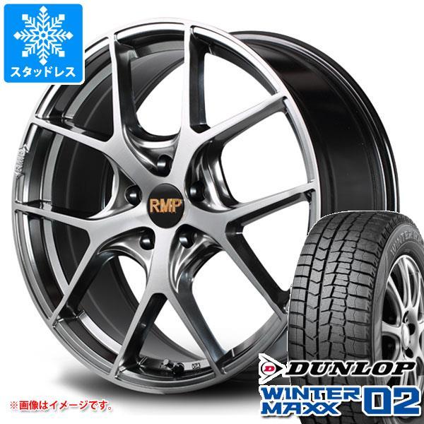 スタッドレスタイヤ ダンロップ ウインターマックス02 WM02 225/50R18 95Q & RMP 025F 7.0-18 タイヤホイール4本セット 225/50-18 DUNLOP WINTER MAXX 02 WM02