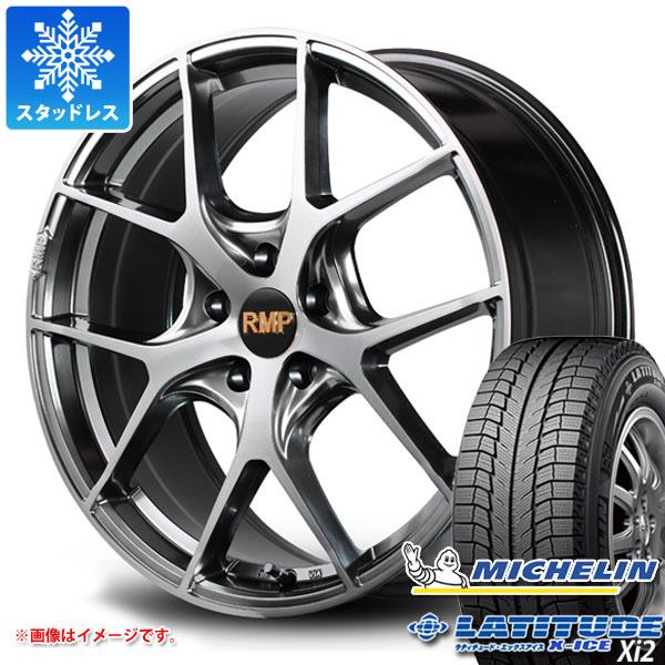 スタッドレスタイヤ ミシュラン ラティチュード エックスアイス XI2 235/65R18 106T & RMP 025F 8.0-18 タイヤホイール4本セット 235/65-18 MICHELIN LATITUDE X-ICE XI2