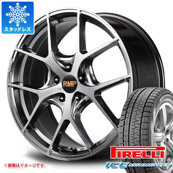 スタッドレスタイヤ ピレリ アイスアシンメトリコ 235/45R18 98Q XL & RMP 025F 8.0-18 タイヤホイール4本セット 235/45-18 PIRELLI ICE ASIMMETRICO
