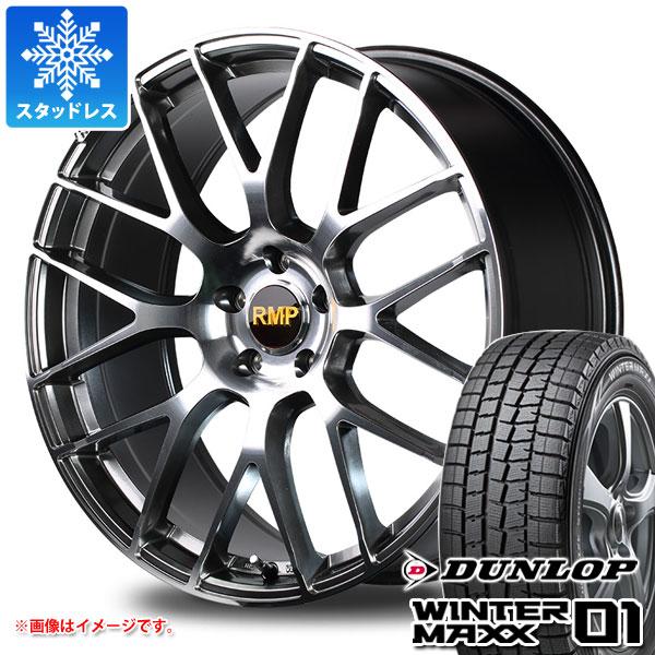 スタッドレスタイヤ ダンロップ ウインターマックス01 WM01 235/50R18 97Q & RMP 028F 8.0-18 タイヤホイール4本セット 235/50-18 DUNLOP WINTER MAXX 01 WM01