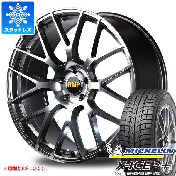 スタッドレスタイヤ ミシュラン エックスアイス3プラス 235/60R18 107T XL & RMP 028F 8.0-18 タイヤホイール4本セット 235/60-18 MICHELIN X-ICE3+