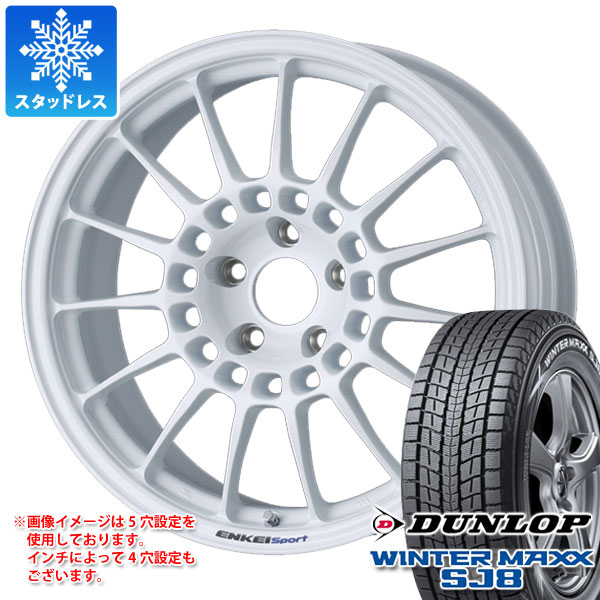 スタッドレスタイヤ ダンロップ ウインターマックス SJ8 225/60R18 100Q & ENKEI エンケイスポーツ RC-T5 8.0-18 タイヤホイール4本セット 225/60-18 DUNLOP WINTER MAXX SJ8