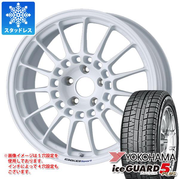 スタッドレスタイヤ ヨコハマ アイスガードファイブ プラス iG50 215/55R17 94Q & エンケイ スポーツ RC-T5 7.5-17 タイヤホイール4本セット 215/55-17 YOKOHAMA iceGUARD 5 PLUS iG50