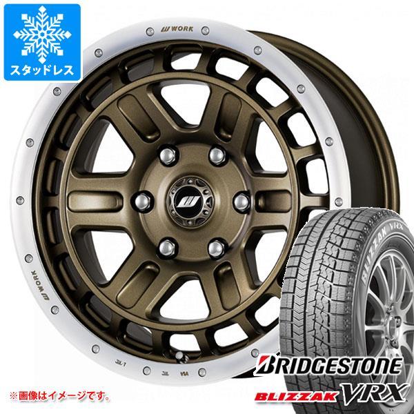スタッドレスタイヤ ブリヂストン ブリザック VRX 215/60R17 96Q & クラッグ T-グラビック 2 7.0-17 タイヤホイール4本セット 215/60-17 BRIDGESTONE BLIZZAK VRX