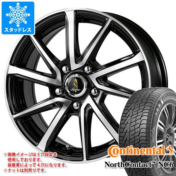 スタッドレスタイヤ コンチネンタル ノースコンタクト NC6 195/65R15 91T & ワーク セプティモ G01+ 6.0-15 タイヤホイール4本セット 195/65-15 CONTINENTAL NorthContact NC6