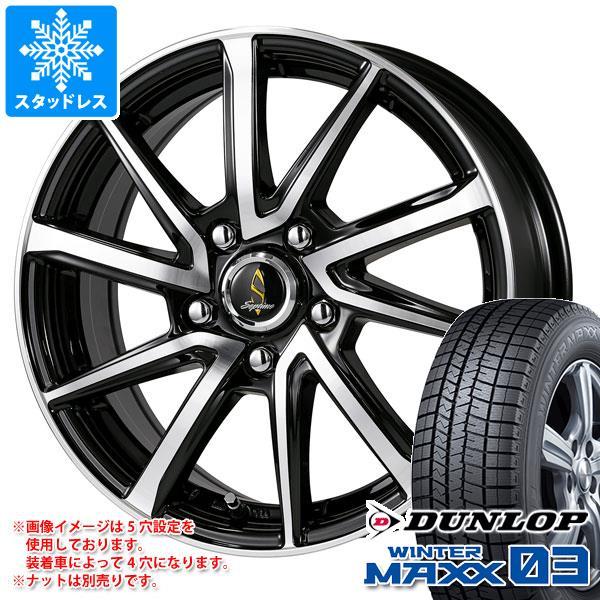 スタッドレスタイヤ ダンロップ ウインターマックス03 WM03 195/60R16 89Q & ワーク セプティモ G01+ 6.5-16 タイヤホイール4本セット 195/60-16 DUNLOP WINTER MAXX 03 WM03