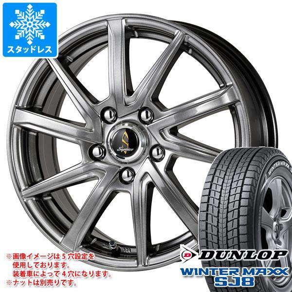スタッドレスタイヤ ダンロップ ウインターマックス SJ8 235/65R17 108Q XL & ワーク セプティモ G01+ 7.0-17 タイヤホイール4本セット 235/65-17 DUNLOP WINTER MAXX SJ8