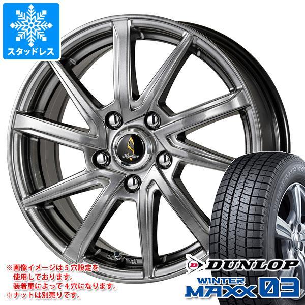 スタッドレスタイヤ ダンロップ ウインターマックス03 WM03 165/55R14 72Q & ワーク セプティモ G01+ 4.5-14 タイヤホイール4本セット 165/55-14 DUNLOP WINTER MAXX 03 WM03