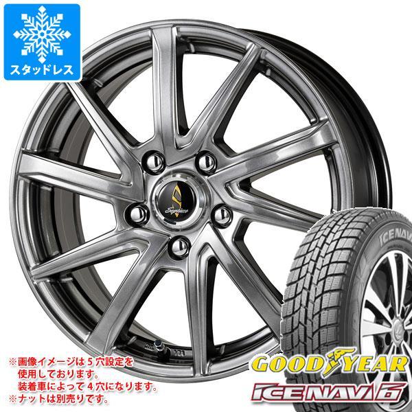 95Q 205/65R16 セプティモ タイヤホイール4本セット グッドイヤー NAVI 6.5-16 G01+ 6 ワーク スタッドレスタイヤ 205/65-16 & ICE アイスナビ6 2020年製 GOODYEAR