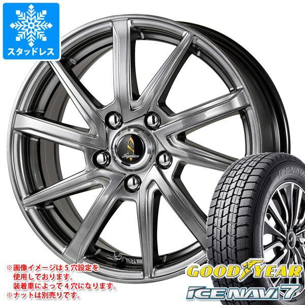 スタッドレスタイヤ グッドイヤー アイスナビ7 165/55R15 75Q & ワーク セプティモ G01+ 4.5-15 タイヤホイール4本セット 165/55-15 GOODYEAR ICE NAVI 7