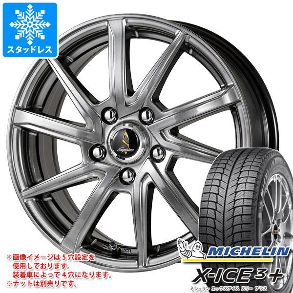 スタッドレスタイヤ ミシュラン エックスアイス3プラス 215/55R16 97H XL & ワーク セプティモ G01+ 6.5-16 タイヤホイール4本セット 215/55-16 MICHELIN X-ICE3+