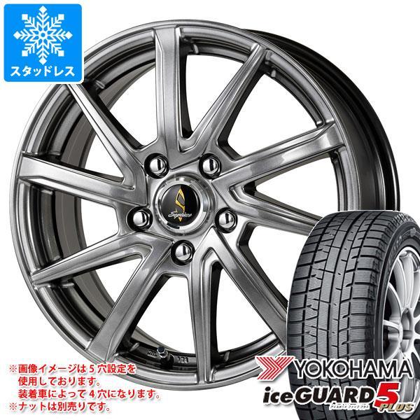 セプティモ & PLUS YOKOHAMA 5 アイスガードファイブ iceGUARD iG50 プラス スタッドレスタイヤ ヨコハマ G01+ 89Q ワーク タイヤホイール4本セット 195/60-16 6.5-16 195/60R16 iG50