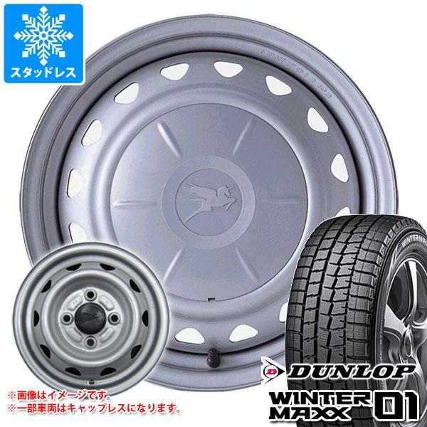 スタッドレスタイヤ ダンロップ ウインターマックス01 WM01 195/65R15 91Q & キャロウィン 6.0-15 タイヤホイール4本セット 195/65-15 DUNLOP WINTER MAXX 01 WM01