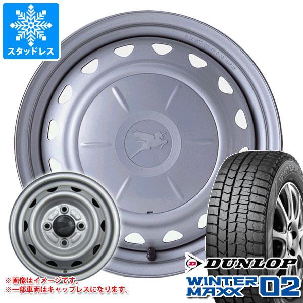 スタッドレスタイヤ ダンロップ ウインターマックス02 WM02 155/80R13 79Q & キャロウィン 5.0-13 タイヤホイール4本セット 155/80-13 DUNLOP WINTER MAXX 02 WM02