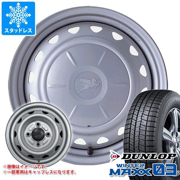 スタッドレスタイヤ ダンロップ ウインターマックス03 WM03 165/55R14 72Q & キャロウィン 4.5-14 タイヤホイール4本セット 165/55-14 DUNLOP WINTER MAXX 03 WM03