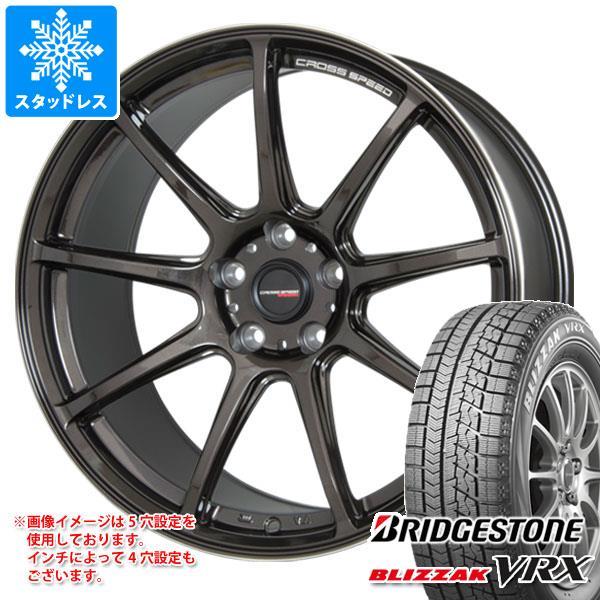 スタッドレスタイヤ ブリヂストン ブリザック VRX 165/65R15 81Q & クロススピード ハイパーエディション RS9 4.5-15 タイヤホイール4本セット 165/65-15 BRIDGESTONE BLIZZAK VRX