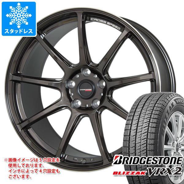 スタッドレスタイヤ ブリヂストン ブリザック VRX2 225/40R18 88Q & クロススピード ハイパーエディション RS9 7.5-18 タイヤホイール4本セット 225/40-18 BRIDGESTONE BLIZZAK VRX2