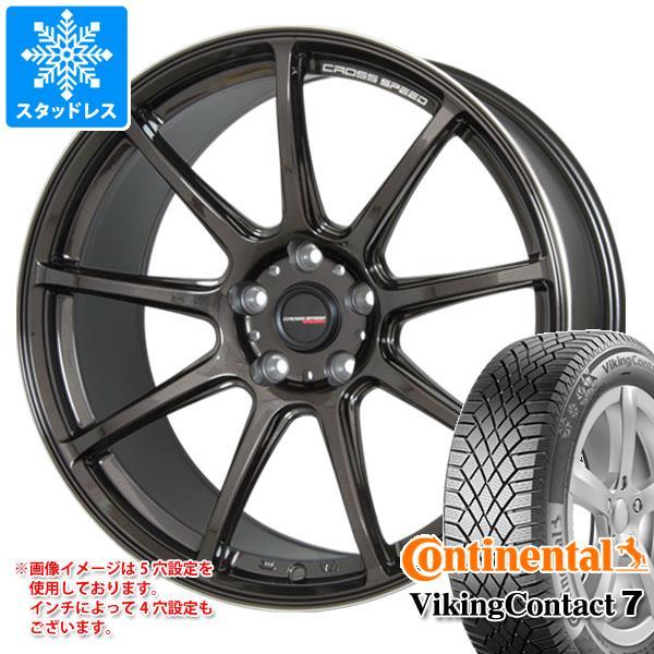スタッドレスタイヤ コンチネンタル バイキングコンタクト7 225/40R18 92T XL & クロススピード ハイパーエディション RS9 7.5-18 タイヤホイール4本セット 225/40-18 CONTINENTAL VikingContact 7