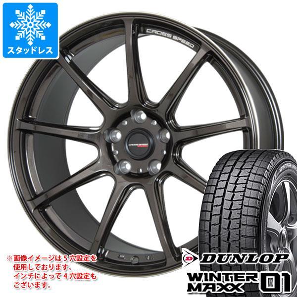 スタッドレスタイヤ ダンロップ ウインターマックス01 WM01 155/65R14 75Q & クロススピード ハイパーエディション RS9 4.5-14 タイヤホイール4本セット 155/65-14 DUNLOP WINTER MAXX 01 WM01
