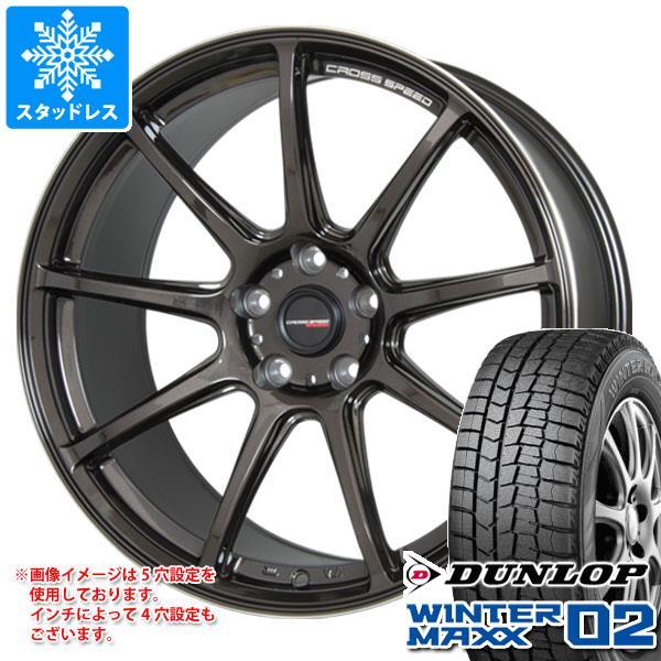 スタッドレスタイヤ ダンロップ ウインターマックス02 WM02 155/65R14 75Q & クロススピード ハイパーエディション RS9 4.5-14 タイヤホイール4本セット 155/65-14 DUNLOP WINTER MAXX 02 WM02