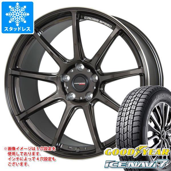 スタッドレスタイヤ グッドイヤー アイスナビ7 155/65R14 75Q & クロススピード ハイパーエディション RS9 4.5-14 タイヤホイール4本セット 155/65-14 GOODYEAR ICE NAVI 7