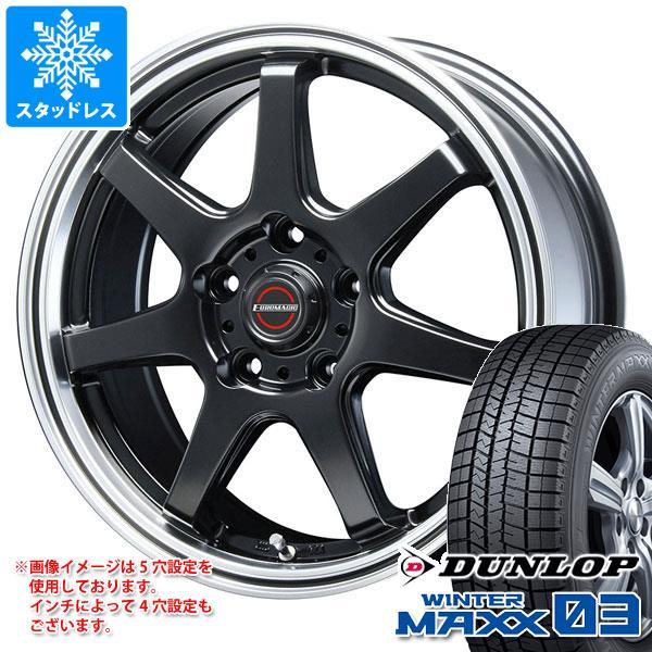 スタッドレスタイヤ ダンロップ ウインターマックス03 WM03 195/50R16 84Q & ブレスト ユーロマジック タイプ S-07 6.5-16 タイヤホイール4本セット 195/50-16 DUNLOP WINTER MAXX 03 WM03