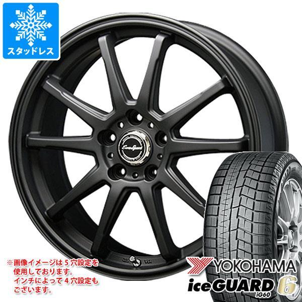 スタッドレスタイヤ ヨコハマ アイスガードシックス iG60 165/65R15 81Q & ブレスト ユーロスポーツ タイプSS-01 5.0-15 タイヤホイール4本セット 165/65-15 YOKOHAMA iceGUARD 6 iG60