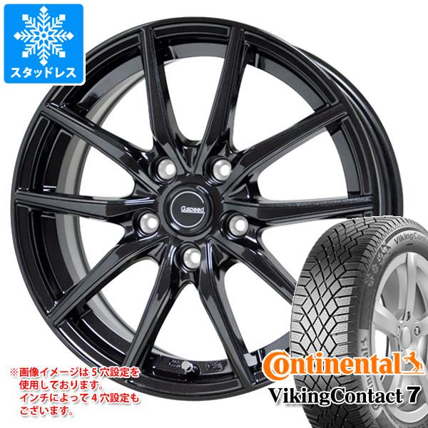 スタッドレスタイヤ コンチネンタル バイキングコンタクト7 175/55R15 77T & ジースピード G02 5.5-15 タイヤホイール4本セット175/55-15 CONTINENTAL VikingContact 7:タイヤマックス