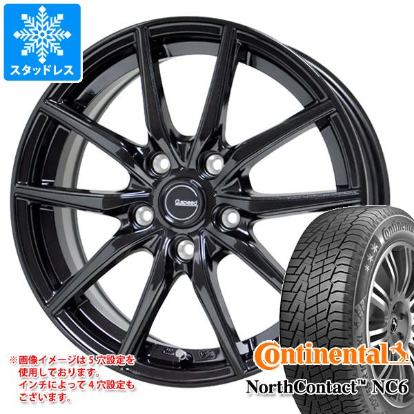 スタッドレスタイヤ コンチネンタル ノースコンタクト NC6 215/65R16 102T XL & ジースピード G02 6.5-16 タイヤホイール4本セット 215/65-16 CONTINENTAL NorthContact NC6