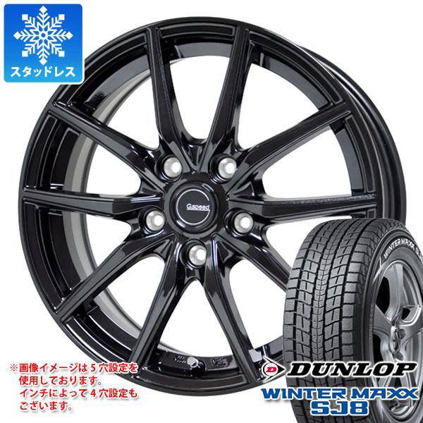 スタッドレスタイヤ ダンロップ ウインターマックス SJ8 215/70R16 100Q & ジースピード G02 6.5-16 タイヤホイール4本セット 215/70-16 DUNLOP WINTER MAXX SJ8