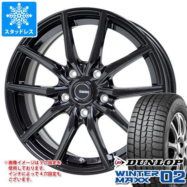 スタッドレスタイヤ ダンロップ ウインターマックス02 WM02 165/60R14 75Q & ジースピード G02 4.5-14 タイヤホイール4本セット 165/60-14 DUNLOP WINTER MAXX 02 WM02