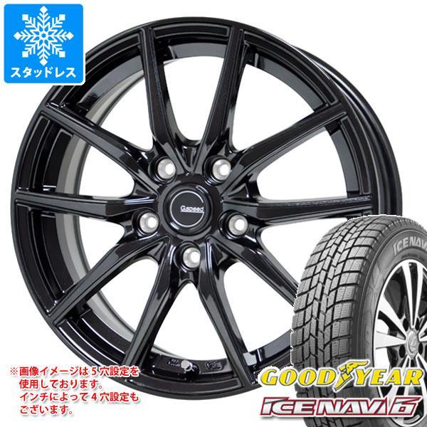 スタッドレスタイヤ グッドイヤー アイスナビ6 205/55R16 91Q & ジースピード G02 6.5-16 タイヤホイール4本セット 205/55-16 GOODYEAR ICE NAVI 6