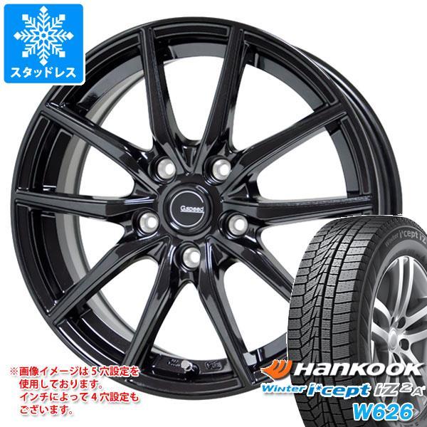 スタッドレスタイヤ ハンコック ウィンターアイセプト IZ2エース W626 215/60R17 100T XL & ジースピード G02 7.0-17 タイヤホイール4本セット 215/60-17 HANKOOK Winter i cept IZ2A W626