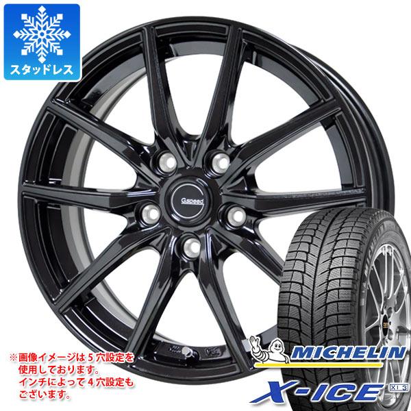 スタッドレスタイヤ ミシュラン エックスアイス XI3 155/65R14 75T & ジースピード G02 4.5-14 タイヤホイール4本セット 155/65-14 MICHELIN X-ICE XI3