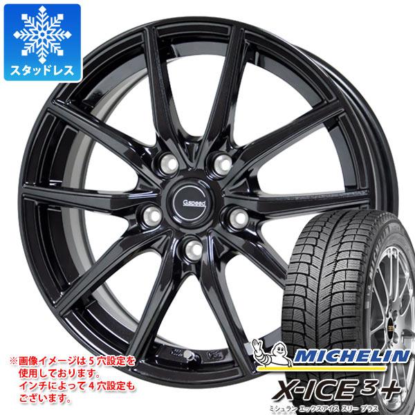 スタッドレスタイヤ ミシュラン エックスアイス3プラス 225 55R17 101H XL & ジースピード G02 7.0-17 タイヤホイール4本セット 225 55-17 MICHELIN X-ICE3