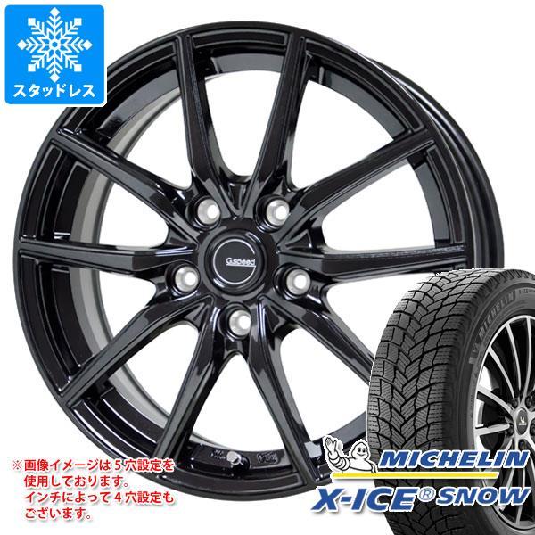 スタッドレスタイヤ ミシュラン エックスアイススノー 165/70R14 85T XL & ジースピード G02 5.5-14 タイヤホイール4本セット 165/70-14 MICHELIN X-ICE SNOW