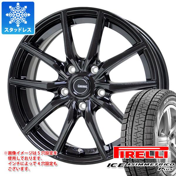 スタッドレスタイヤ ピレリ アイスアシンメトリコ プラス 175/65R14 82Q & ジースピード G02 5.5-14 タイヤホイール4本セット 175/65-14 PIRELLI ICE ASIMMETRICO PLUS