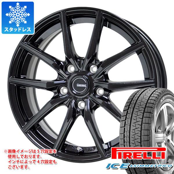 スタッドレスタイヤ ピレリ アイスアシンメトリコ 165/55R14 72Q & ジースピード G02 4.5-14 タイヤホイール4本セット 165/55-14 PIRELLI ICE ASIMMETRICO
