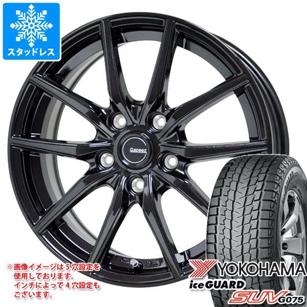 スタッドレスタイヤ ヨコハマ アイスガード SUV G075 225/70R16 103Q & ジースピード G02 6.5-16 タイヤホイール4本セット 225/70-16 YOKOHAMA iceGUARD SUV G075