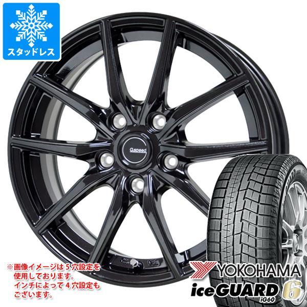 スタッドレスタイヤ ヨコハマ アイスガードシックス iG60 175/60R16 82Q & ジースピード G02 6.5-16 タイヤホイール4本セット 175/60-16 YOKOHAMA iceGUARD 6 iG60