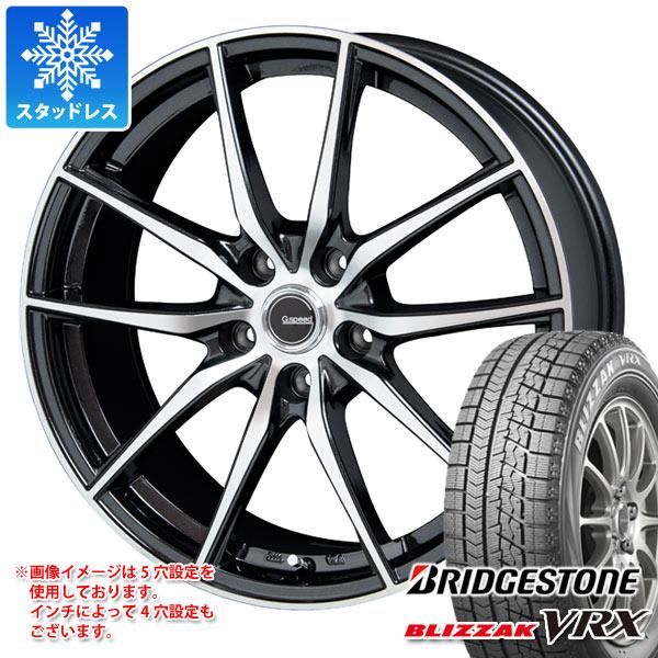 スタッドレスタイヤ ブリヂストン ブリザック VRX 155/65R14 75Q & ジースピード P-02 4.5-14 タイヤホイール4本セット 155/65-14 BRIDGESTONE BLIZZAK VRX