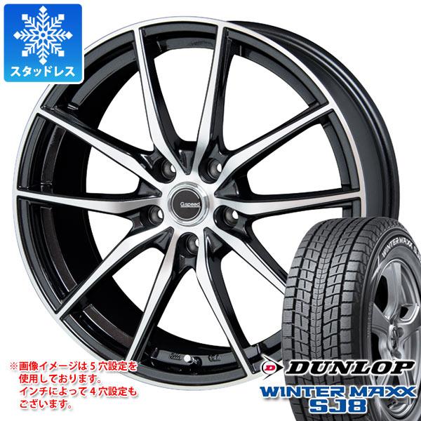 スタッドレスタイヤ ダンロップ ウインターマックス SJ8 215/70R15 98Q & ジースピード P-02 6.0-15 タイヤホイール4本セット 215/70-15 DUNLOP WINTER MAXX SJ8