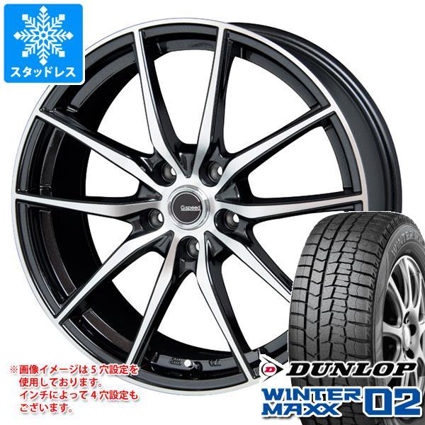 スタッドレスタイヤ ダンロップ ウインターマックス02 WM02 225/55R16 95Q & ジースピード P-02 6.5-16 タイヤホイール4本セット 225/55-16 DUNLOP WINTER MAXX 02 WM02