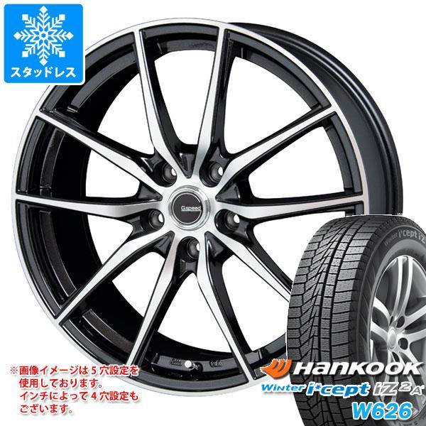 スタッドレスタイヤ ハンコック ウィンターアイセプト IZ2エース W626 165/55R15 79T XL & ジースピード P-02 4.5-15 タイヤホイール4本セット 165/55-15 HANKOOK Winter i cept IZ2A W626