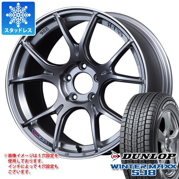 【おすすめ】 スタッドレスタイヤ SJ8 ダンロップ ウインターマックス 235/60-18 SJ8 235 SSR/60R18 107Q XL& SSR GTX02 8.5-18 タイヤホイール4本セット 235/60-18 DUNLOP WINTER MAXX SJ8, ABISTE:29414d6b --- atakoyescortlar.com