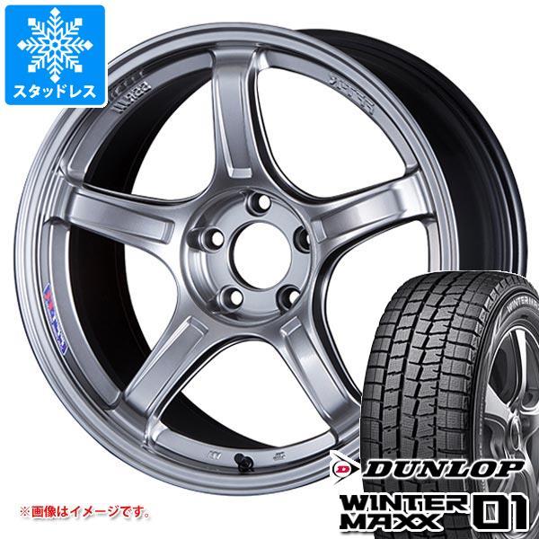 スタッドレスタイヤ ダンロップ ウインターマックス01 WM01 225/55R18 98Q & SSR GTX03 7.5-18 タイヤホイール4本セット 225/55-18 DUNLOP WINTER MAXX 01 WM01