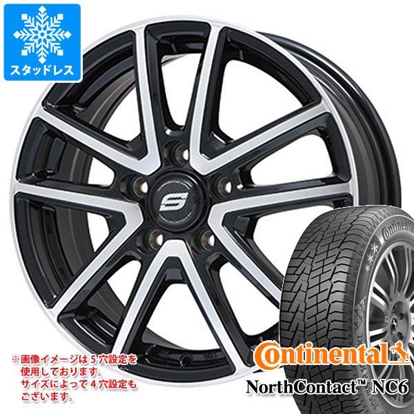 スタッドレスタイヤ コンチネンタル ノースコンタクト NC6 205/50R17 93T XL & ホライズン ブラックポリッシュ 7.0-17 タイヤホイール4本セット 205/50-17 CONTINENTAL NorthContact NC6