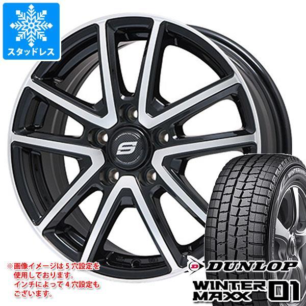 スタッドレスタイヤ ダンロップ ウインターマックス01 WM01 185/70R14 88Q & ホライズン ブラックポリッシュ 5.5-14 タイヤホイール4本セット 185/70-14 DUNLOP WINTER MAXX 01 WM01